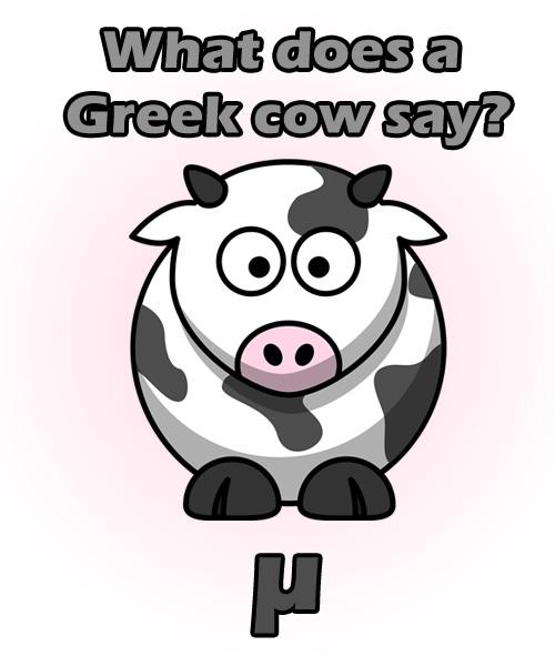 Cow Joke